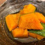 ☆レンチンするだけ♡かぼちゃのしっとりハチミツ煮【鍋不使用】【放置で完成】☆